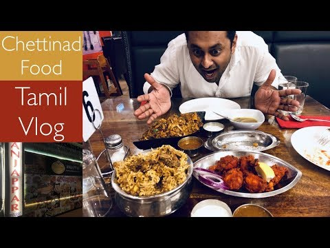 Anjappar Chettinadu Restaurant | Best Indian Food In SYDNEY AUSTRALIA | SK FAMILY TAMIL VLOG