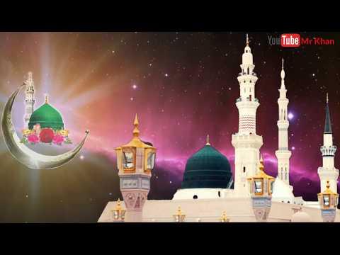 💖 Naat status  💖 Dare nabi par 💖 Eid e milad special 💖
