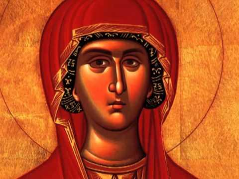 Απολυτίκιο Αγίας Μεγαλομάρτυρος Μαρίνης 17 Ιουλίου