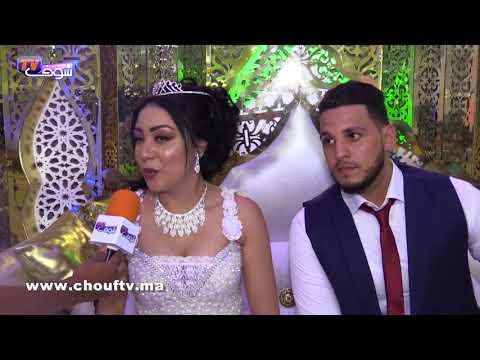سابقة ..عروسة بمكناس تُفاجئ زوجها ..شوفو الكادو اللي دارت ليه نهار العرس