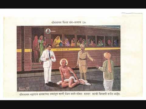Shri Gajanan Vijay Granth Adhayay 17 - Part 1