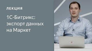 видео WooCommerce экспорт товаров: управляйте eCommerce-данными