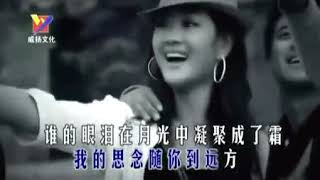 Travel in the Sky - Jiangyang zhuoma mp3