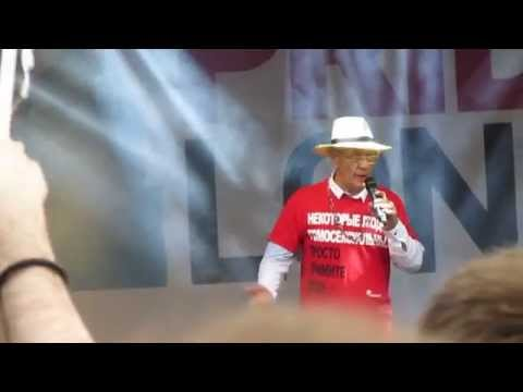 Sir Ian McKellen Gay Pride Speech 2014