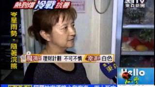 [東森新聞]江浙名菜「嗆蟹」 生吃螃蟹   炎夏銷路旺