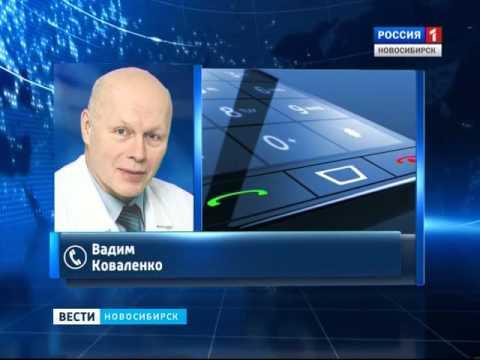 Главный врач городской клинической больницы №1 Нов
