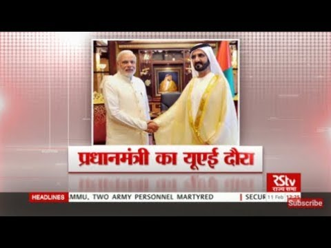 Special Coverage | PM Modi Visits Dubai