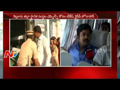 Corporators Face to Face over Camp Politics in Nellore || MLC Elections || NTV