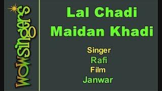 Lal Chadi Maidan Khadi - Hindi Karaoke - Wow Singers