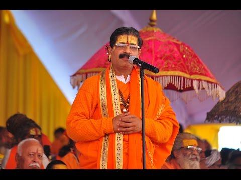 Mahakumbh (Maatrusansad) Acharya Jitendranath maharaj Shrinath Peethadhishwar Surji Anjangaon