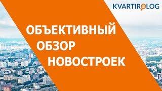 видео 3 новостройки Некрасовки Москвы – купить квартиру по ценам застройщика в Некрасовке