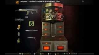 Warface: Выбиваем ACR из коробок удачи за Кредиты(18+)