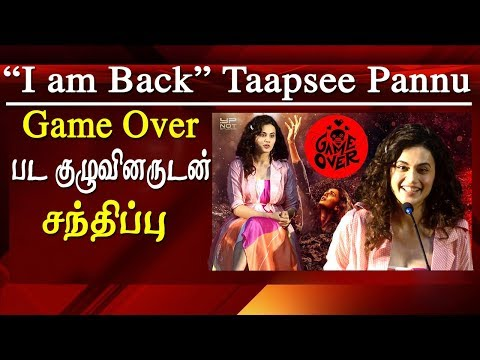 "tamil cinema news IM BACK taapsee pannu on ""Game Over"" movie tamil news today     After a long gap Taapsee Pannu have come to Tamil cinema through Not Studios and Reliance Entertainment movie  ""Game Over"", While speaking about the movie game over she said she is very happy to  be back in movie    tamil news today    For More tamil news, tamil news today, latest tamil news, kollywood news, kollywood tamil news Please Subscribe to red pix 24x7 https://goo.gl/bzRyDm red pix 24x7 is online tv news channel and a free online tv"