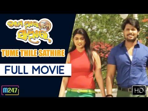Tume Thile Sathire | Full Length Movie |...