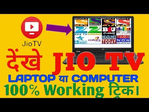 How To Watch Live Jio Tv On Computer