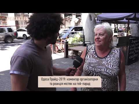 Одесса Прайд: комментарий организатора и реакция одесситов на гей-парад