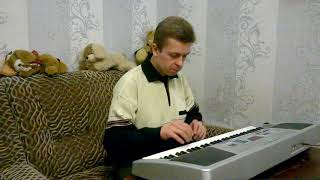 Мои мелодии на синтезаторе