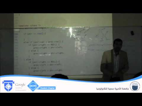 Lecture 29: Deleting Nodes From  BSTs - Ibrahim Albluwi @ PSUT