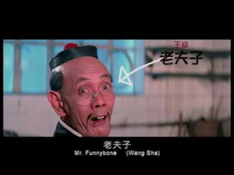 ** MR. FUNNYBONE STRIKES AGAIN ** (TRAILER * ENGLISH SUBTITLES)