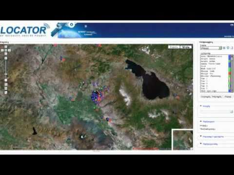 GPS Tracking In Armenia (In Russian)