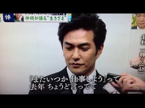 北村一輝 kazuki kitamura 2018.4.14 大杉漣's Farewell party after funeral