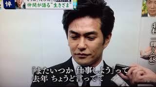 俳優大杉漣さんのお別れ会にて。
