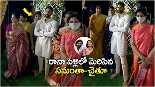 Samantha and Chaitu at Rana Daggubati Marriage | #ChaySam | #RanaMiheeka