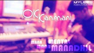 Mental manadhil Ok Kanmani in Guitar - Prem Kumar - Mylees Academy