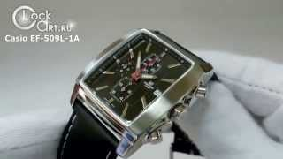 Наручные часы Casio Edifice EF 509L 1A