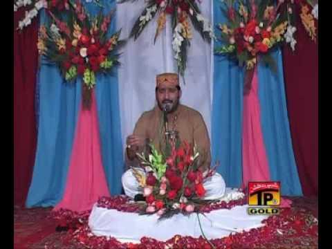 Sharafat Ali Qadri(Jahaan Sara Tu Phir Ley)0300-6934279
