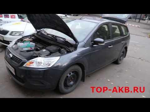 Замена аккумулятора Ford Focus II 1.6L