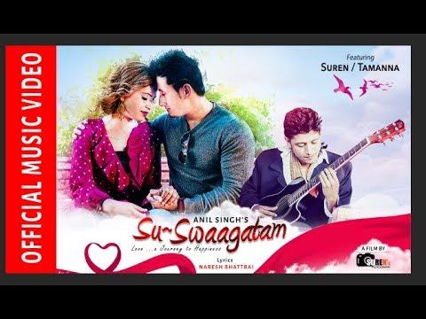 Su Swagatam l Official Music Video l Anil Singh