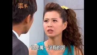 Phim Dai Loan | Phim Tay Trong Tay tap 180 | Phim Tay Trong Tay tap 180