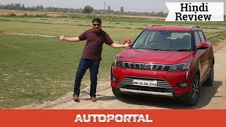 Mahindra XUV 300 Petrol — Hindi review