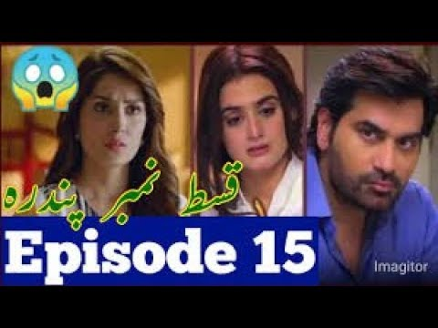 #merepastumho-#episode14-meray-paas-tum-ho-episode-14-15-|-ary-digital-drama