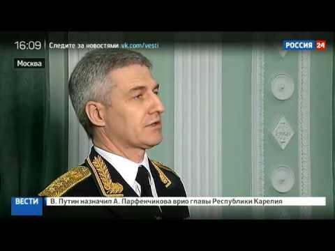 Артур Парфенчиков - новый глава Карелии.