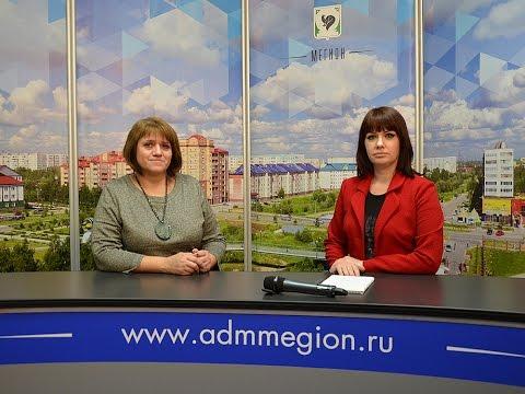 Актуальное интервью с уполномоченным по правам ребенка в Югре Татьяной Моховиковой