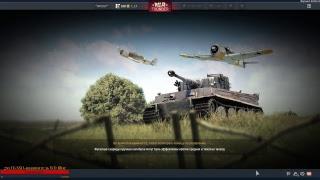 Як воно? (Японія на БР 7.7-8.7) | Тільки АБ | War Thunder 1.83