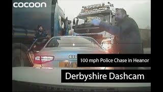 Derby Dashcam: 100mph Police Chase