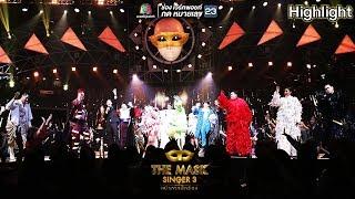 ลูกอม - หน้ากากนักร้อง | THE MASK SINGER 3