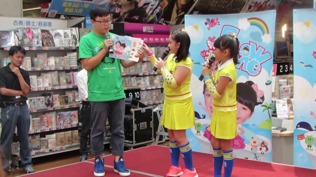 20130817 大小姐台中家樂福簽唱會 Follow Me