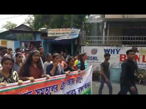Rally for the peace of the hills of Siliguri College Tmcp union