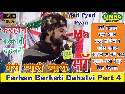 Farhan Barkati Dehalvi Part 4, 28 March 2018 Faizabad HD India