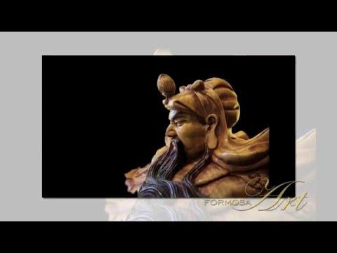 FORMOSA Art Guan Gong Details Item No. GGW-01