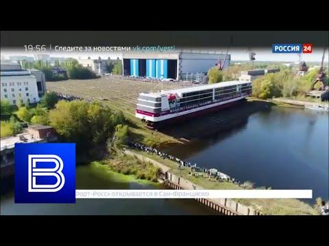 Vesti Special Report: Capital of the Volga, Nizhny Novgorod Expects Big Business Going Into 2020!