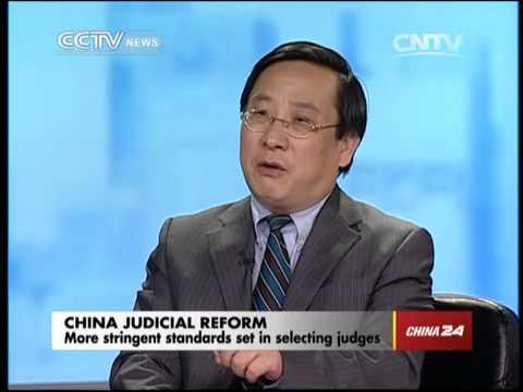 Understanding China's judicial reforms