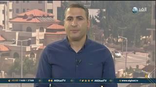 مراسل الغد: إصابة 5 فلسطينيين في اقتحام الاحتلال مدينة جنين
