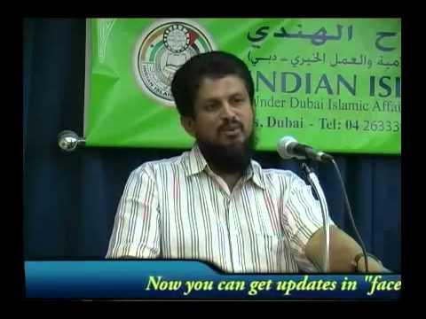 Prabodhakante Prashnangal - MM Akbar - UAE Prg