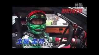 Hot Version Vol 110 Racing Drift + AE86 N2-S Race