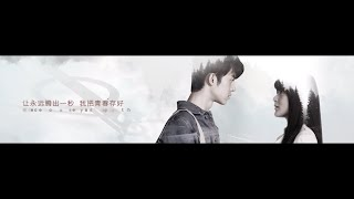 《一生有你》宣传曲《忘不了就别忘了》MV(徐娇/谢彬彬/晏紫东)【预告片先知 | 20191105】